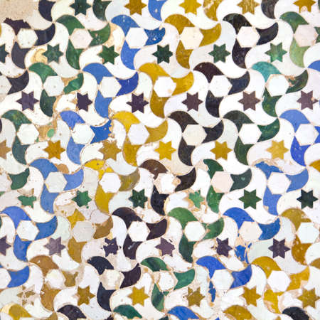 Typical Andalusian mosaic, very colorful, geometric motifs Arab cultural origin  Andalusia, Spain  Stock Photo - 13924367