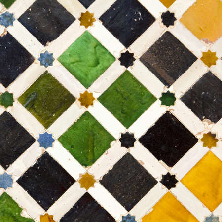Typical Andalusian mosaic, very colorful, geometric motifs Arab cultural origin  Andalusia, Spain  photo