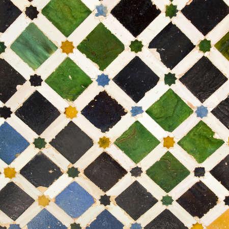 origin: Typical Andalusian mosaic, very colorful, geometric motifs Arab cultural origin  Andalusia, Spain
