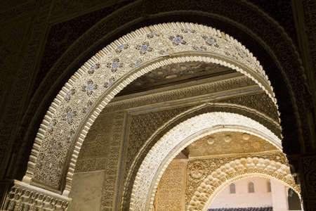 arches of entrance. Room Two Sisters. Fourteenth century. Alhambra, Granada, Spain photo