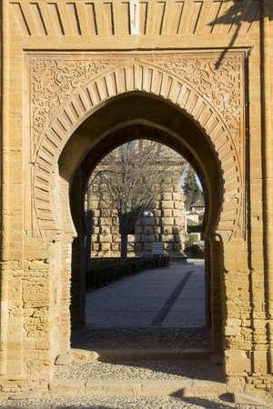 mudejar: Gate of wine  Alhambra, Granada  Andalusia, Spain  Stock Photo