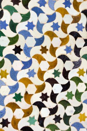 mosaic tile: Mosaic at the Alhambra palace in Granada, Spain
