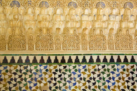 Mosaic and arabesques at the Alhambra, in Nazaries Palace  Granada, Spain Stock Photo - 16691737