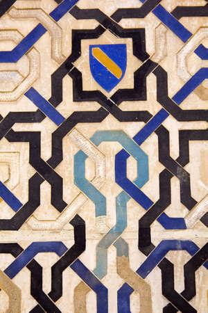 Shield of the Nazari kingdom of Granada  XIV century  Alhambra, Granada, Spain  photo
