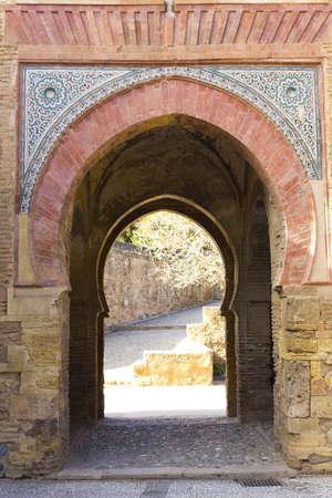 mudejar: Gate of wine. Alhambra, Granada. Andalusia, Spain