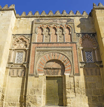 The Great Mosque in Cordoba, Spain  The Great Mosque, currently Catholic cathedral  photo
