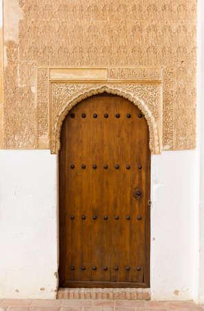 Door of Generalife  The Court of la Acequia  Generalife  Granada photo