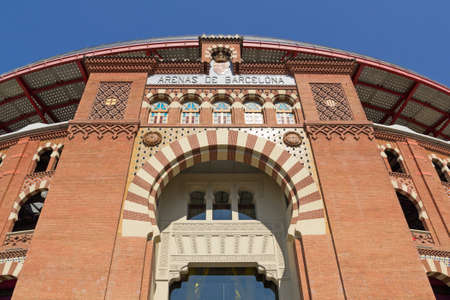 arenas: The Bullring Arenas on Spain Square, Barcelona, traditional architectural style neo-Mudejar. Catalonia, Spain Stock Photo