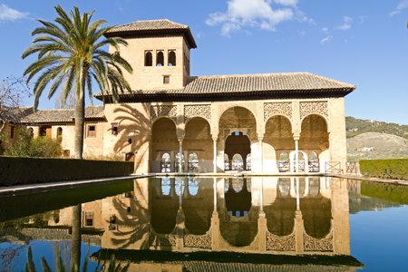 Partal zone: Walk of the Princesses (Paseo de las Infantas). Alhambra in Granada, Spain