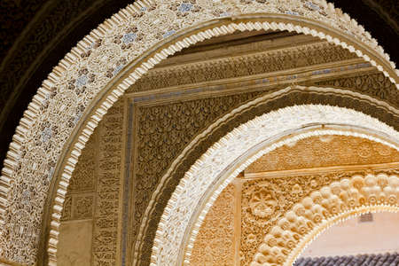 fourteenth: Arches of entrance. Room Two Sisters. Fourteenth century. Alhambra, Granada, Spain Stock Photo