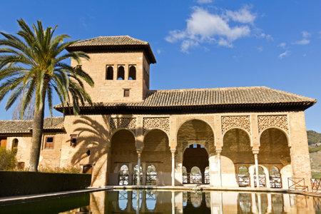 paseo: Partal zone: Walk of the Princesses (Paseo de las Infantas). Alhambra in Granada, Spain