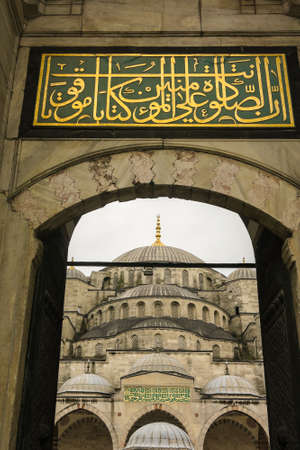 each year: Entrance to Blue Mosque in Istanbul, Turkey. More than 32 million tourists visit Turkey each year.