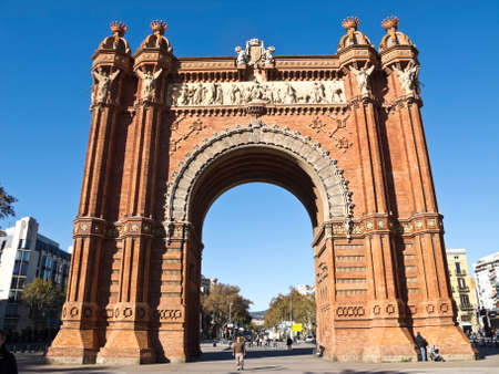 BARCELONA - DEC 5: Arch of Triumph in Lluis Company Avenue, in Barcelona Spain