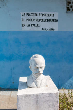 Monument to Jose Marti, the cuban National hero at the Revolution Square in Cienfuegos, Cuba
