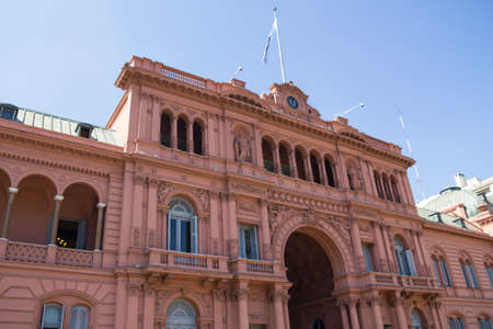 Casa Rosada (Pink House) Presidential Palace of Argentina. May Square, Buenos Aires. Stock Photo