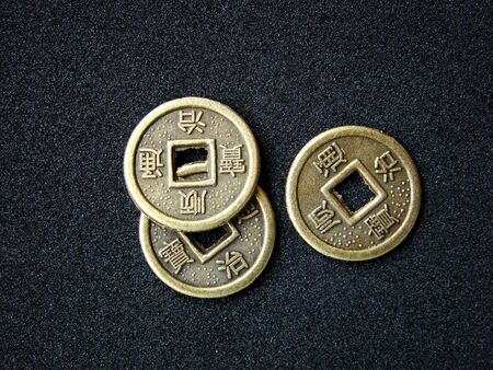 Chinese feng shui coins for good fortune and success. Stock Photo - 3583614