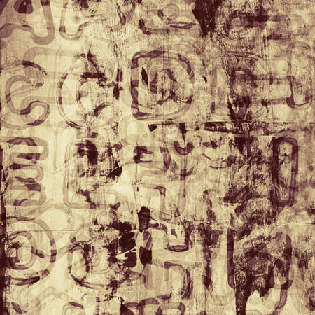graffiti brown: painted grunge letters background Stock Photo