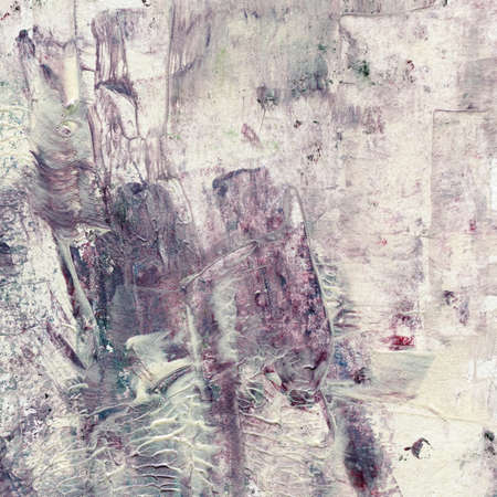 Grunge watercolor acrylic painting. Abstract brown background.