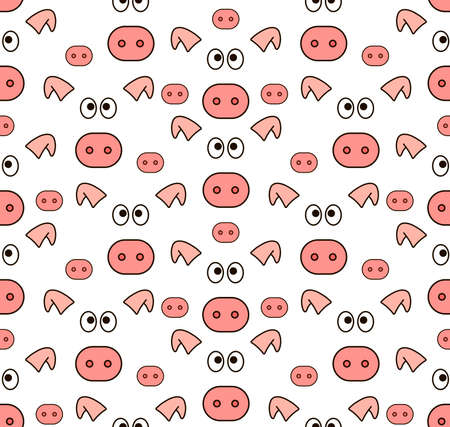 Christmas seamless pattern. New year vector design. Wrapping paper for Christmas gift boxes. Pig year