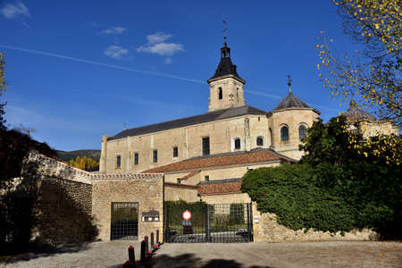 Monastery of El Paular, in Segovia. Spain. Stock Photo
