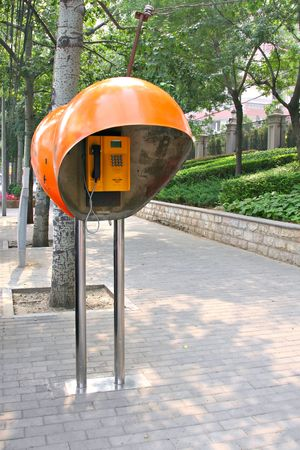 Public Phone Booth in Beijing Street Stock Photo - 1365400