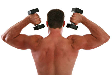 Back of a Man Working Out on Isolated Background Stock Photo - 3487298
