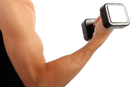 Young Man Arm Holding Weight Closeup on Isolated background Stock Photo - 3689738