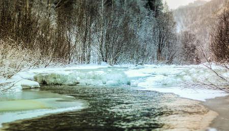 siberia: Landscape of Siberia winter cold river ice, siberia, spring, winter, frost, ice, river, taiga Stock Photo