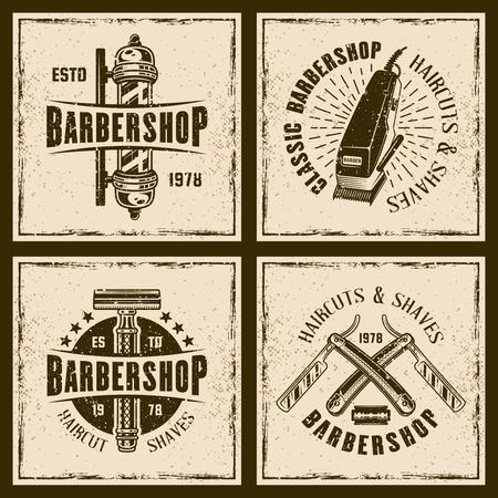 Barbershop four colored emblems vector illustration set