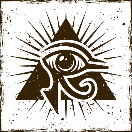 Oko Horusa w trójkącie, starożytny egipski symbol na tle z wymiennymi teksturami Ilustracje wektorowe