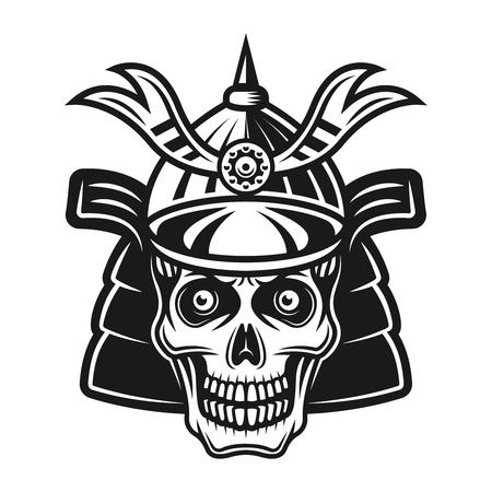 Skull in japanese samurai helmet vector monochrome illustration isolated on white background Ilustracja