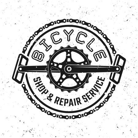 Pédales de bicyclette et emblème rond de vecteur de chaîne, badge, étiquette ou logo dans un style vintage isolé sur fond avec des textures grunge amovibles Logo