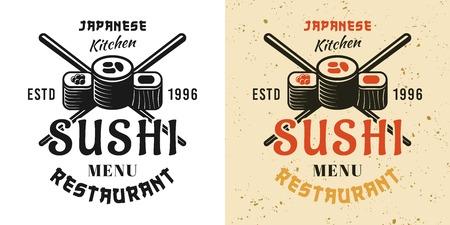 Sushi restaurant two style black and colored vintage badge, emblem, label or logo vector illustration Stok Fotoğraf - 122557377