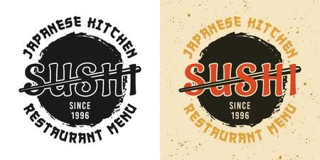 Japanese kitchen restaurant menu vintage badge, emblem, label or logo in two styles black and colored vector illustration Stok Fotoğraf - 122557392