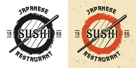 Japanese sushi two style black and colored vintage badge, emblem, label or logo vector illustration