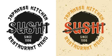 Japanese kitchen restaurant menu vintage badge, emblem, label or logo in two styles black and colored vector illustration