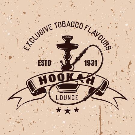 Hookah lounge vector vintage emblem on background with grunge textures Foto de archivo - 127896061