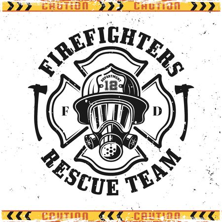 Firefighter head in gas mask vector emblem, badge, label or logo in vintage style isolated on background with grunge textures on separate layers Ilustrace