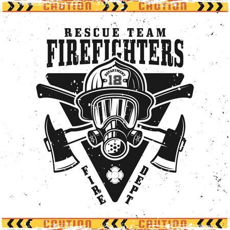 Firefighters vector emblem, badge, label or logo in vintage style with head in helmet and gasmask isolated on background with grunge textures on separate layers