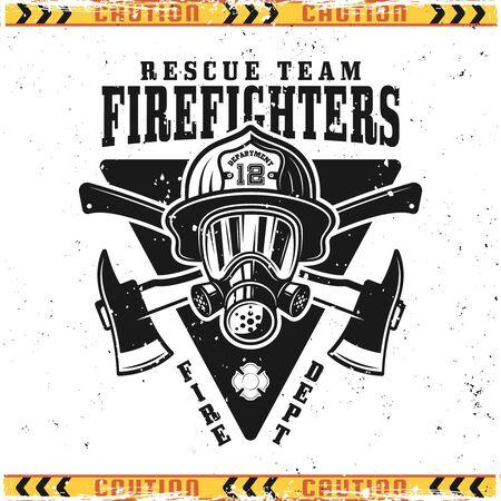 Los bomberos vector emblema, insignia, etiqueta o logotipo en estilo vintage con cabeza en casco y máscara de gas aislado sobre fondo con texturas grunge en capas separadas