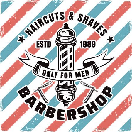 Barbershop emblem, label, badge or logo with barber pole and sample text isolated illustration with removable textures