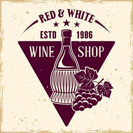 Wine shop vector colored emblem, label, badge in vintage style with bottle and bunch of grape