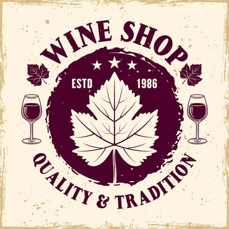 Wine shop vector colored round emblem, label, badge   in vintage style with grape leaf Stock Illustratie
