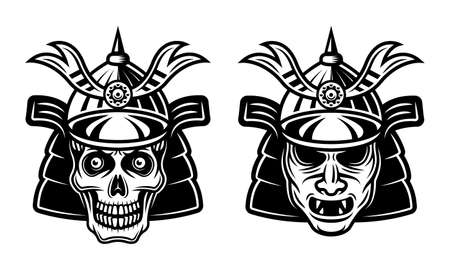 Samurai mask and skull of japanese warrior in helmet set of two styles vector monochrome graphic objects or elements for apparel design or other things isolated on white background