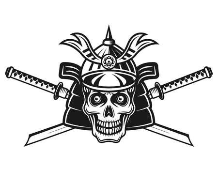 Skull in japanese samurai helmet and two crossed katana swords vector monochrome illustration isolated on white background