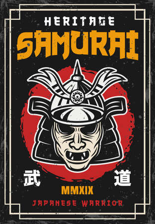Samurai mask head vintage colored poster. Japanese warrior vector decorative illustration with grunge textures and text on separate layers