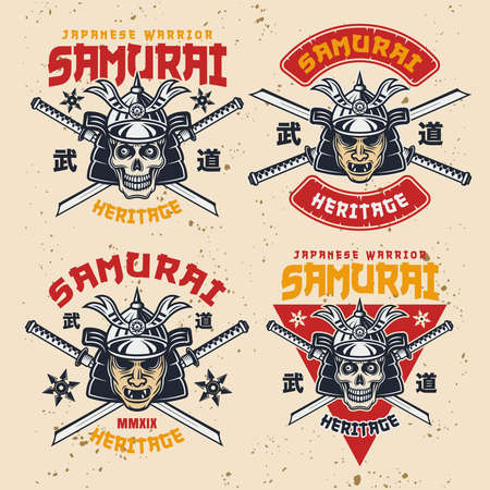 Samurai set of four vector colorful emblems, badges, labels, logos or t-shirt prints with japanese hieroglyphs (budo - modern martial arts) on background with removable grunge textures Illustration