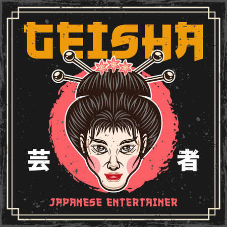 Geisha japanese girl vector colored decorative illustration in retro style with text and grunge textures on separate layers Zdjęcie Seryjne - 154454985
