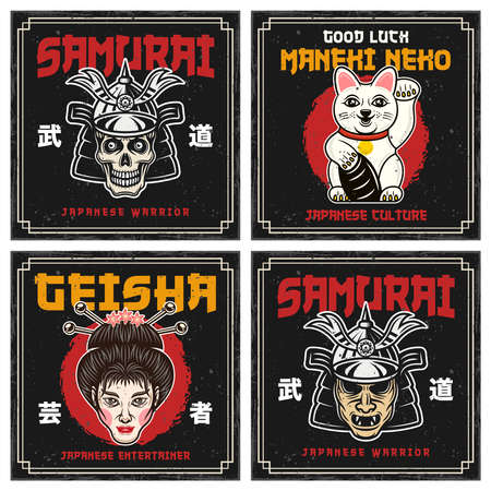 Japanese culture set of four vector squared decorative prints or posters in vintage style. Geisha, samurai, maneki neko, skull of warrior Zdjęcie Seryjne - 154455084