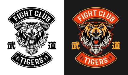 Tiger fight club, martial arts vector emblem two styles black on white and colored on dark background
